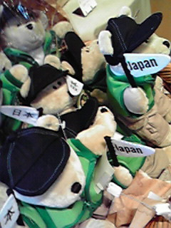 オリンピック 001.JPG