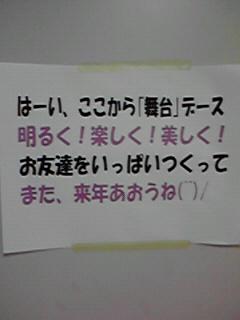 発表会 004.JPG